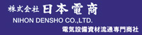 株式会社日本電商