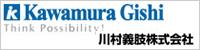 川村義肢株式会社